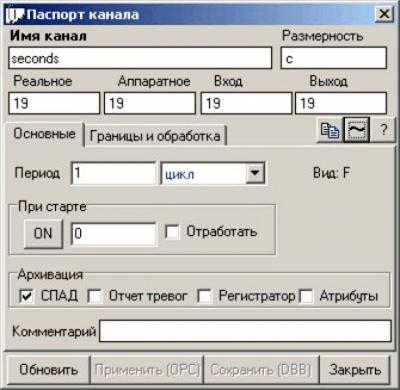 Паспорт канала TMPsp, v1.2.3