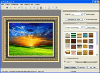 Photo Frames CS