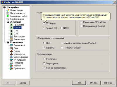 WinUAE 1.2 руссификатор