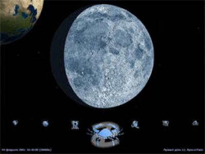 Хранитель экрана TNR MoonLight 1.0.72 beta
