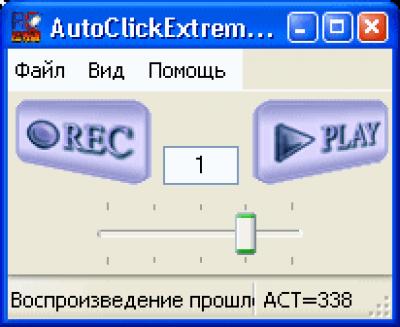 AutoClickExtreme 6.12