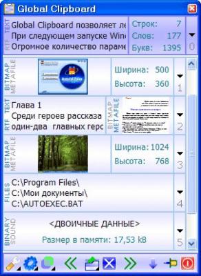 Global Clipboard 2.1