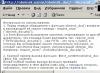 Скачать Obninsk DOC2TEXT converter 1.0.alpha