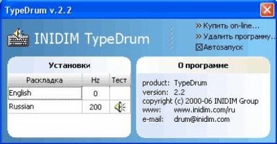 TypeDrum v.2.2
