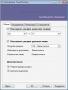Скачать TouchPicture 1.3.1
