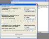 Скачать Bitobit Software 2.01