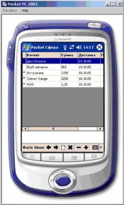 КИТ - Мобильная торговля 1.1