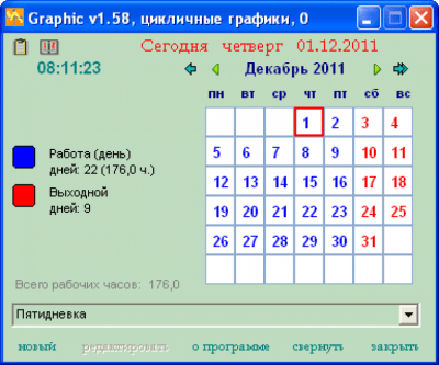 Graphic v1.58