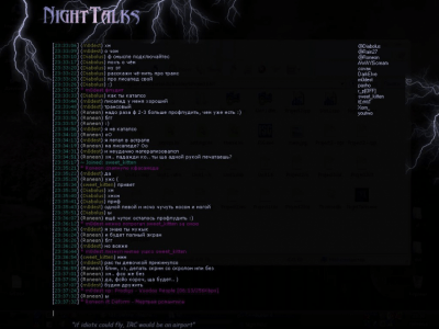 NightTalks v1.0 alpha 3