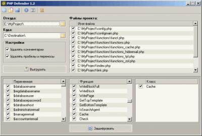 PHP Defender 1.2