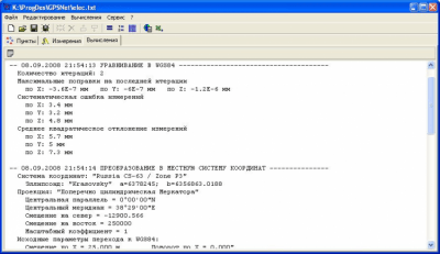 GPSNet 1.41