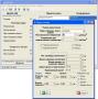 Скачать LineCross, 1.2.1