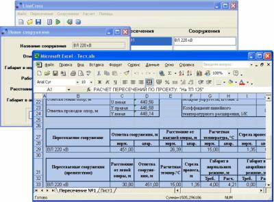 LineCross, 1.2.1