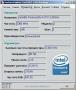 Скачать System Explore Tool 1.92