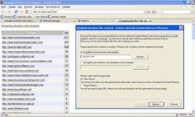 GoogleSyndication Hits Analyzer 1.0