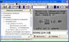 Скачать Научный Инженерный Калькулятор, 1.7.0.32