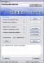 Скачать Bluetooth Promoter 1.0