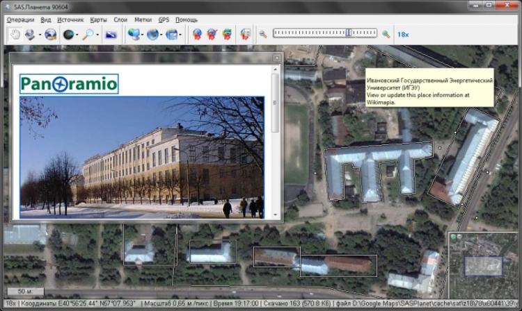Wikimapia интерактивная карта мира скачать бесплатно windows