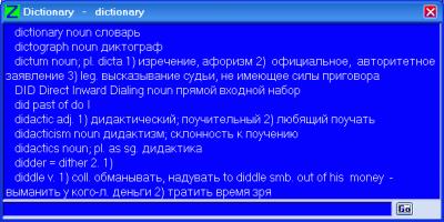 Англо-Русский словарь на основе словаря Мюллера 1.2