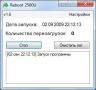 Скачать Reboot 2500U