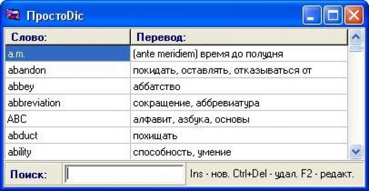 PYTHON 2.52 TÉLÉCHARGER