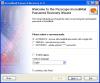 Скачать IncrediMail Password Recovery