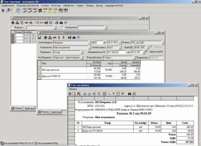 Tria конфигурация Зарплата для Украины 2.03-1.1