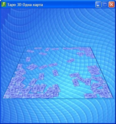 Таро 3D Одна карта 1.0.0.1