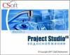 Скачать Project Studio CS Водоснабжение