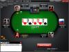 Скачать Leonpoker - игра в спортивный покер