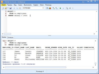 ZhiSQL for Oracle 3.2