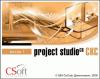Скачать Project Studio SKS