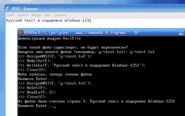 Turbo Pascal School Pak скачать на Windows бесплатно