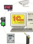 Скачать Драйвер оборудования пункта взвешивания