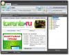 Скачать BwTorrent
