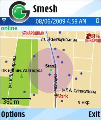 GSmesh v 0.83