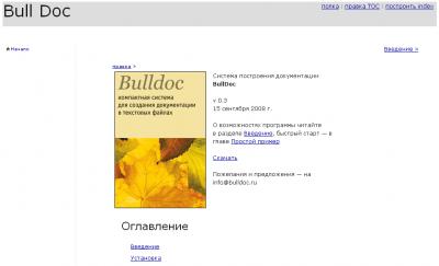 BullDoc 1.0