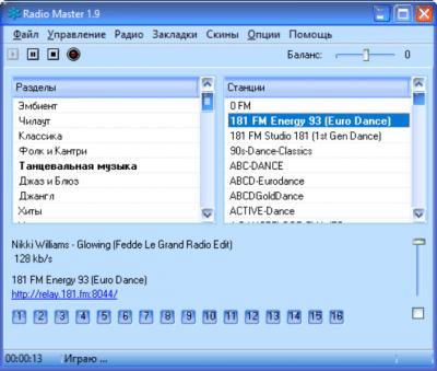 Radio Master 1.9