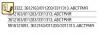 Скачать Автоматический подбор ГТД  (для 1С: Комплексная автоматизация 8.1)
