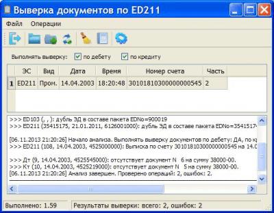 QLibUfebs 2.2.0