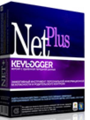 Keylogger NET Plus