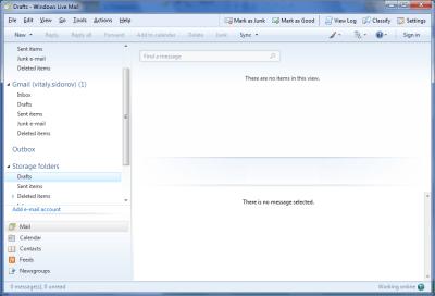 AntispamSniper для Windows Live Mail 3.2.5.7