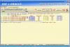 Скачать DBF data import for ORACLE