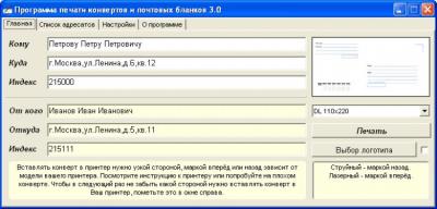 Print_Adr 3.1