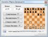 Скачать Шахматы Марка Дворецкого