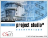 Скачать Евгений Project StudioCS Архитектура