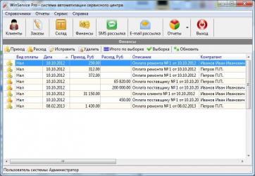 WinService Pro 5.5