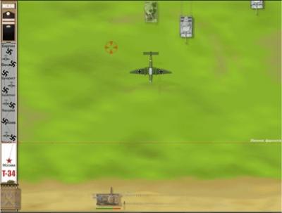 Танковый бой 2 2.0