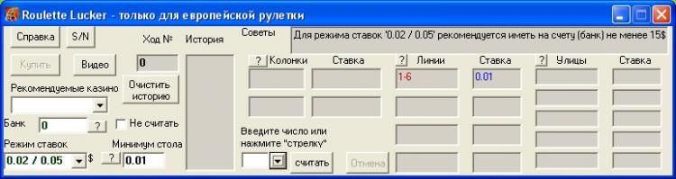 казино онлайн прога