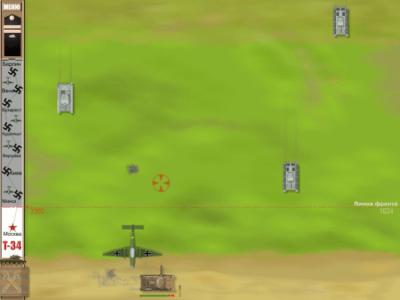 Танковый бой 4 7.0